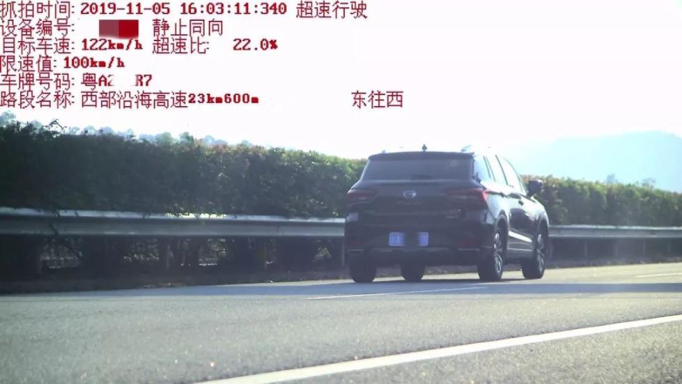 <b>女司机飙车百二十公里,被罚后却怪前车带她太快</b>