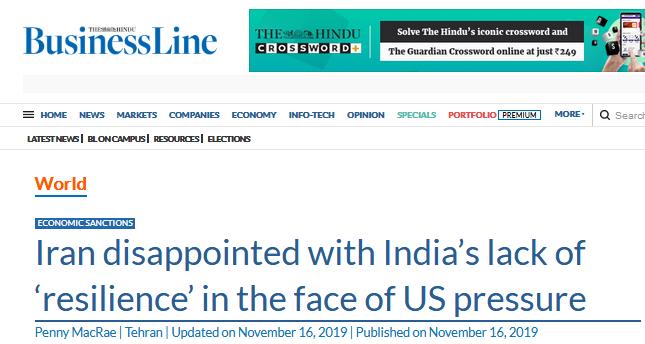 """伊外长""""喊话""""印度应对美国更强硬:你们已经被美国欺负了"""