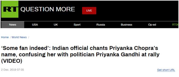 尴尬!印度官员集会上致敬领导人却搞混名字,错喊成了宝莱坞女星......