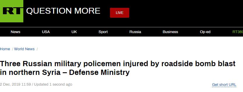 俄罗斯军警在叙利亚巡逻途中遭自制炸弹袭击,3名俄军人受伤