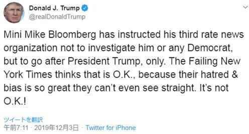 """特朗普团队""""封杀""""彭博社:不调查别人,就知道追着特朗普不放!"""