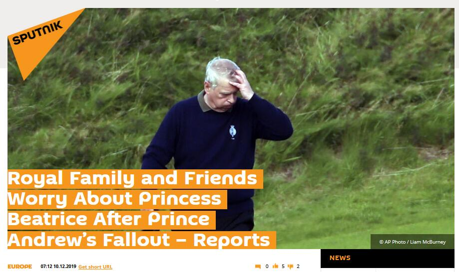 """安德鲁王子陷性侵丑闻,其女也受""""牵连"""":9月宣布订婚,目前仍未确定婚期"""