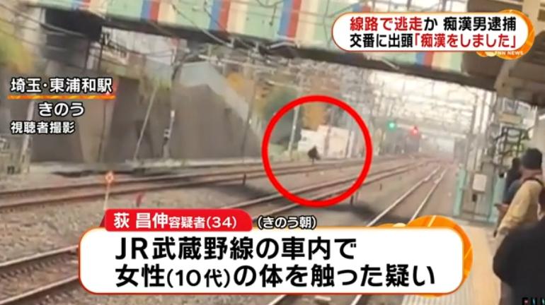 日本男子耍流氓后跳下站臺 鐵軌上狂奔100多米逃走 半天后自首