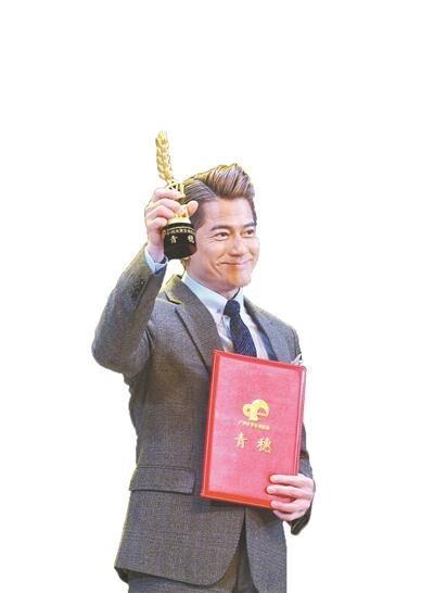 第十六届广州大学生电影展昨晚闭幕 粤剧电影受广州大学生欢迎