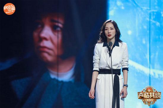 《声临其境3》韩雪流泪还原《东方快车谋杀案》