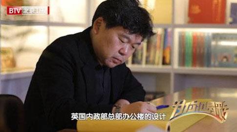 《为你喝彩》探访吴晨:开启城市再发展新篇章