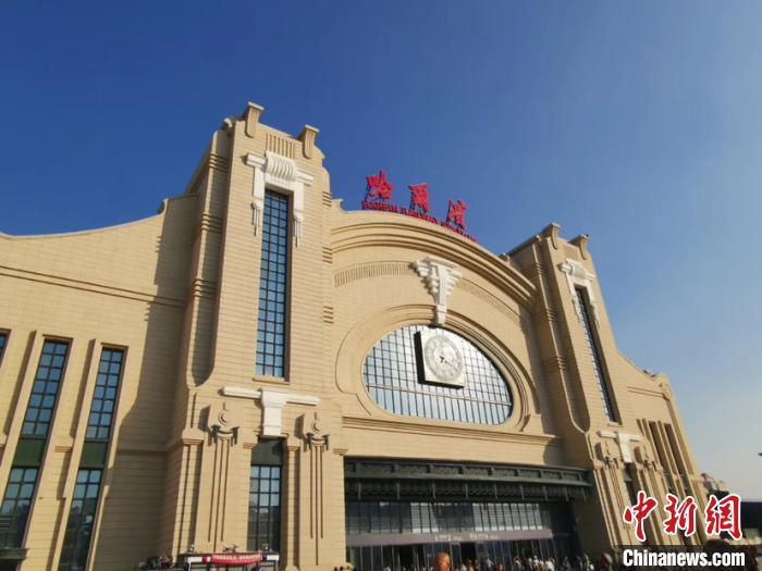 哈铁将停运部分北京、大连方向列车及黑龙江省内旅客列车