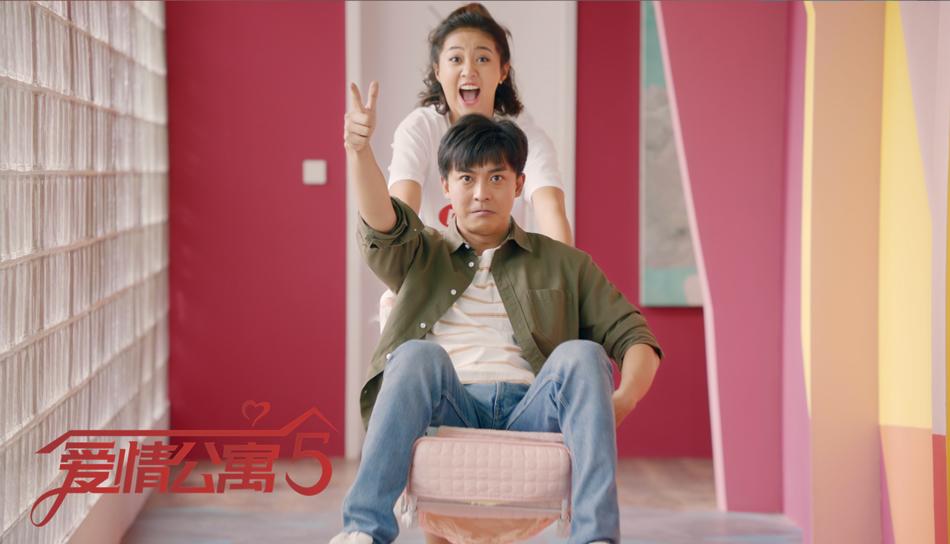 """《爱情公寓5》热播 新角度探讨""""产后父亲"""""""