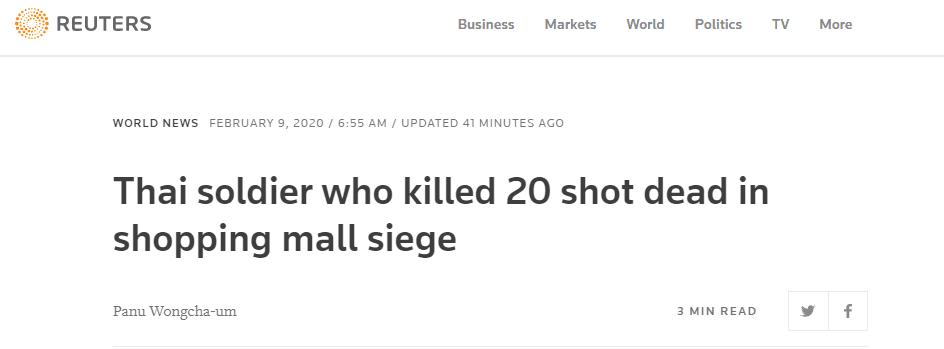 """泰国枪击案枪手被击毙,事发前曾在脸书发帖扬言""""复仇"""""""