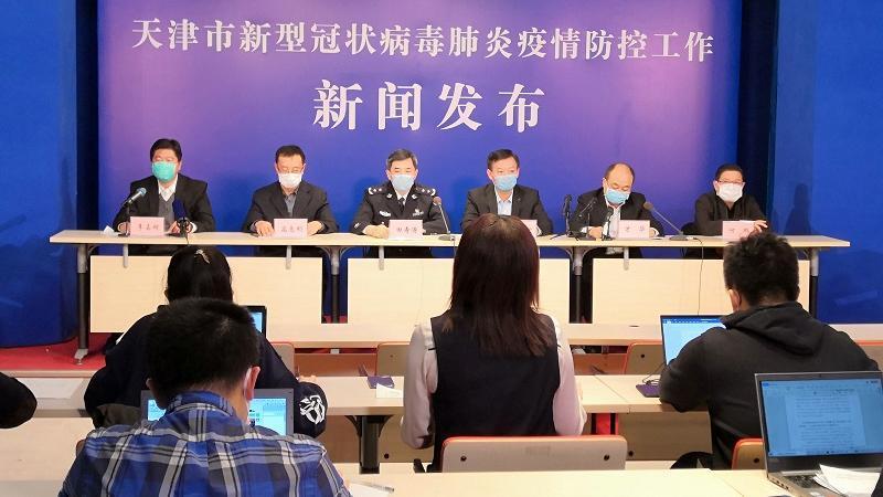 涉嫌妨害传染病防治 天津对一确诊患者立案侦查