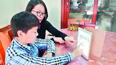 """武汉百万中小学生今天""""线上开课"""""""