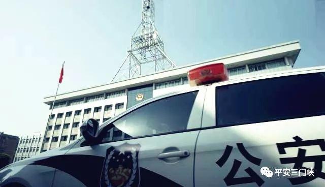 河南三门峡男子拒不接受防疫点检查,殴打工作人员逃逸,已被刑拘