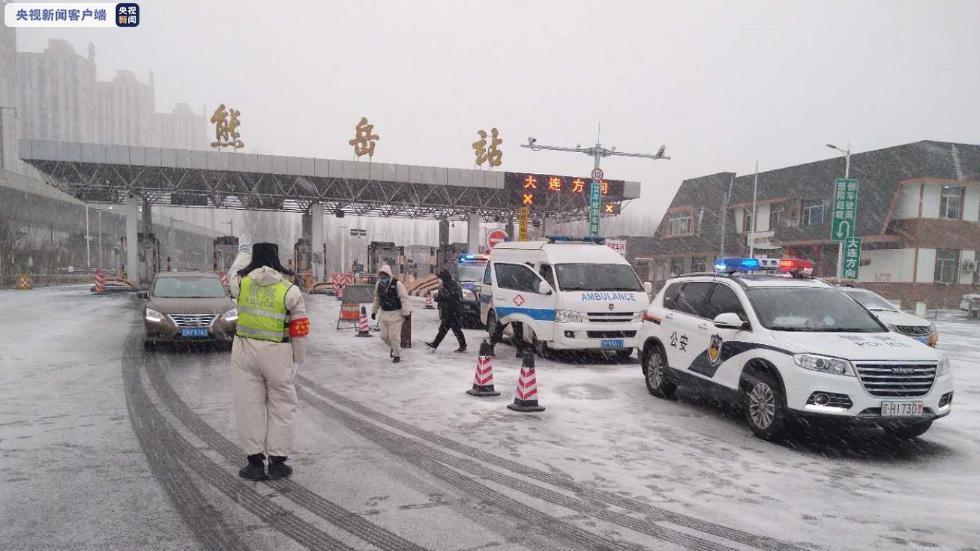 受降雪影响 辽宁西部、南部多条高速封闭