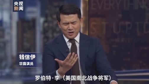 美国华裔演员吐槽:谣言比病毒更具传播性 更大的危险是种族歧视
