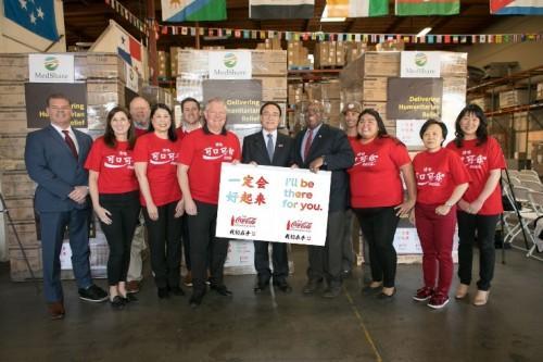 """""""一定会好起来"""" 可口可乐基金会追加捐赠50万美元医疗物资抵达中国"""