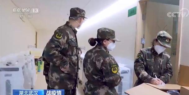 武汉泰康同济医院收治又一批患者