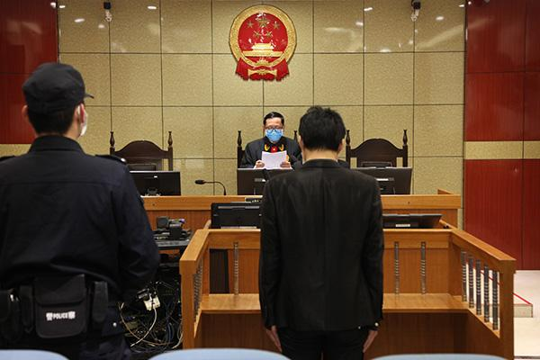 云南首例涉疫情刑案一审宣判:从立侦至宣判仅历时10日