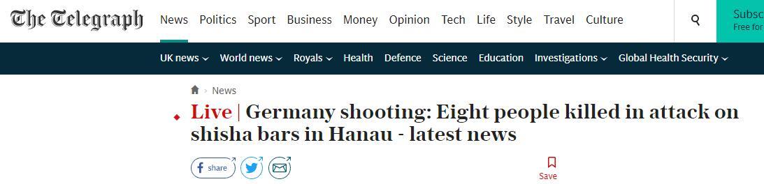 最新进展!德国枪击案致8死6伤,1人已被警方逮捕