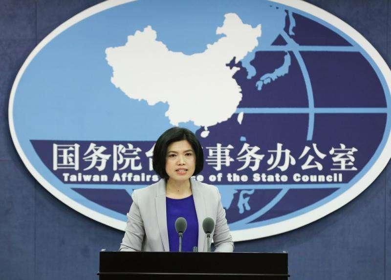 """让WHO接纳台湾参与其运作? 国台办批:""""以疫谋独""""不可能得逞"""