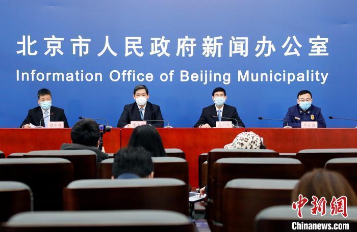 北京市应急局:疫情期间暂停安全生产考试,到期证书继续有效