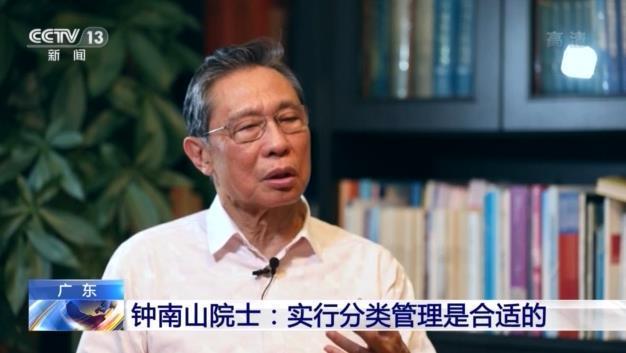 """记者专访钟南山院士丨""""非常规""""病例是少数需密切观察"""