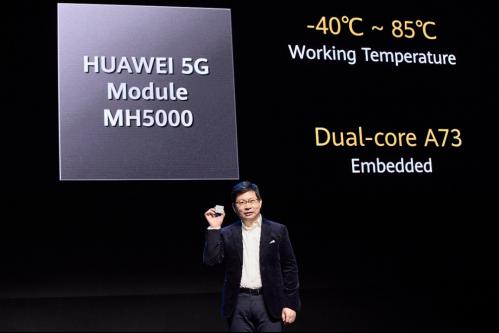 华为余承东发布唯一2B产品,5G工业模组MH5000