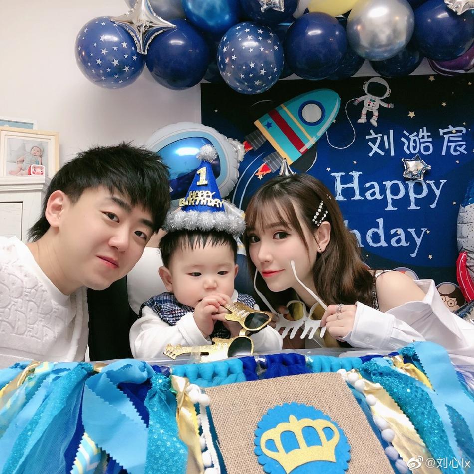 刘心晒全家福为1岁儿子庆生 一家三口同框超幸福