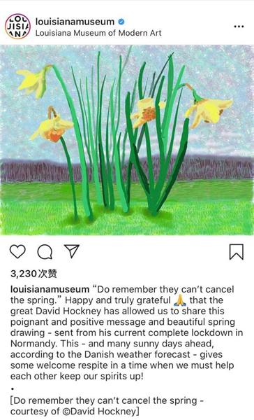 疫情无法隔离春天:霍克尼的水仙与提香的《圣殇》