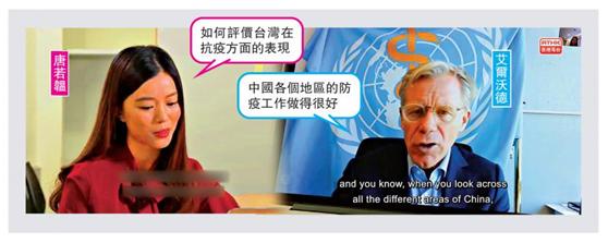 """香港电台记者拿""""台独""""碰瓷世卫组织被挂电话,香港大律师痛批:记者行为""""羞耻"""""""