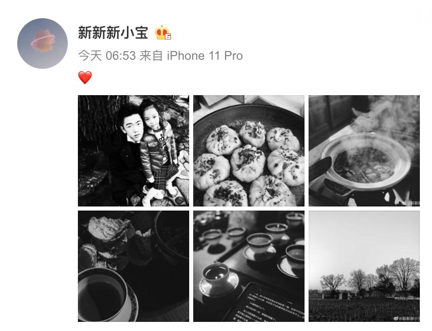 赵薇继子正脸曝光 晒与小四月亲密合影