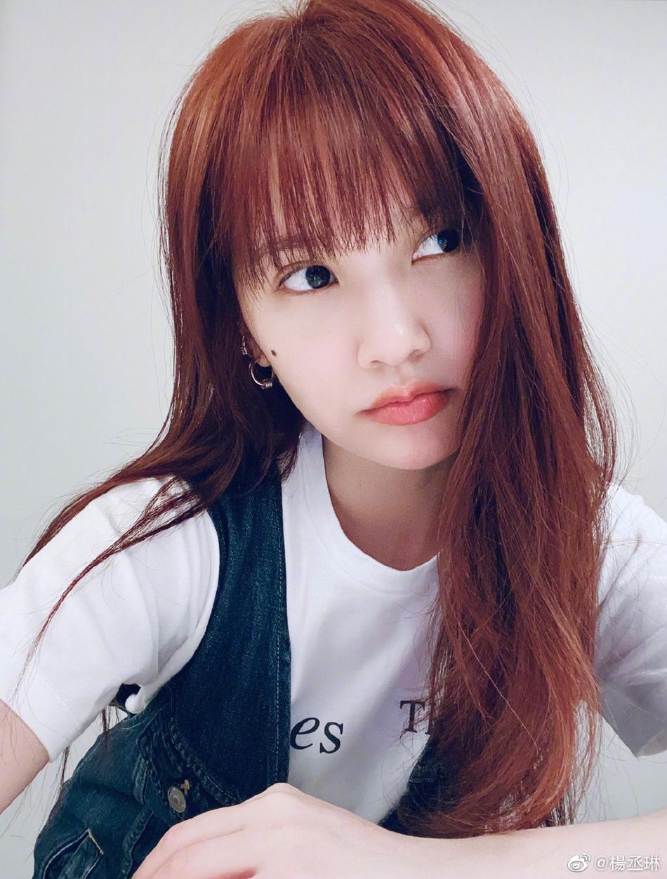杨丞琳迫不及待分享新发色 自曝双子座性格很善变