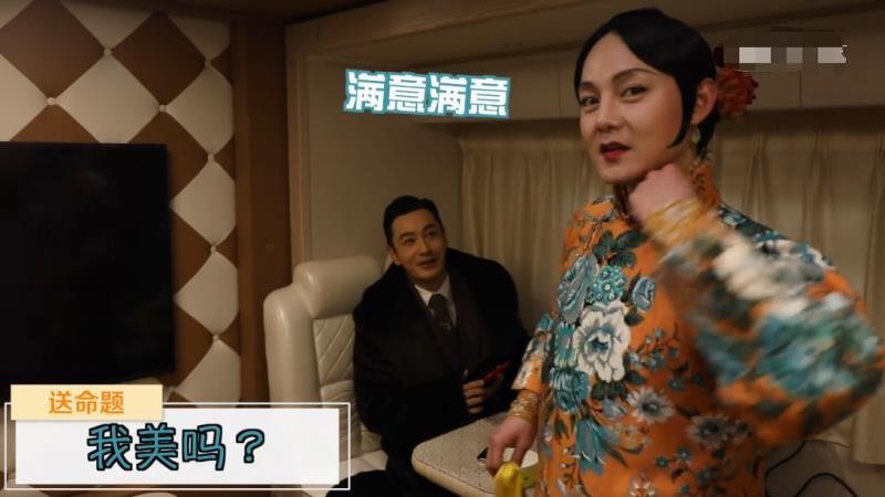 黄晓明片场请尹正喝茶 透露陈皮是baby怀孕时留下的