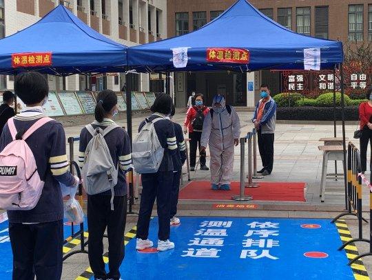 """从幼儿园到高中 """"复学码""""成广东湛江4000所学校开学必备""""神器"""""""