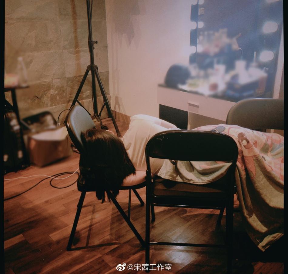 宋茜用椅子搭成简易床铺 录制节目间隙抓紧补觉