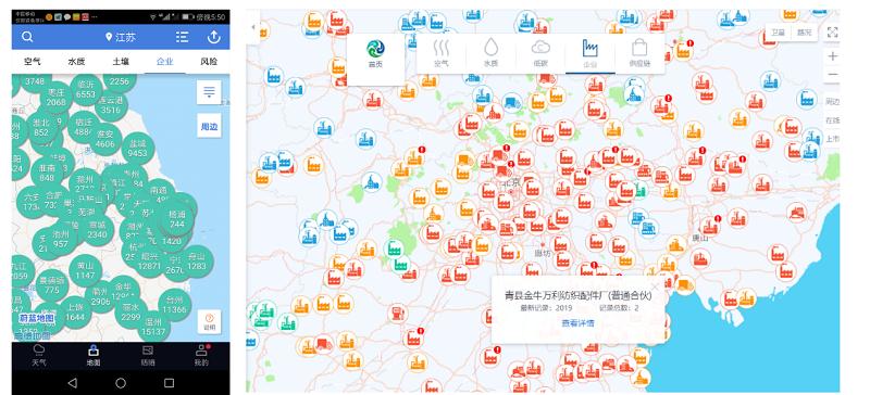 世界环境日|微众银行与蔚蓝地图联手用科技守卫绿水青山
