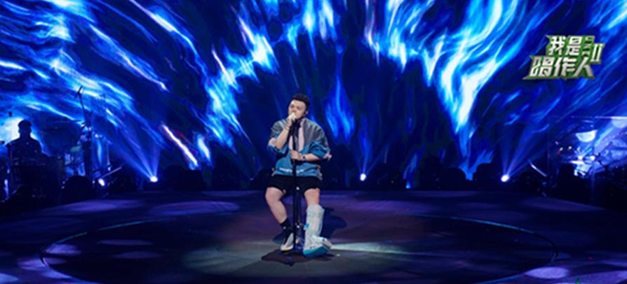 《唱作人2》艾福杰尼进军总决赛 终极大战来袭