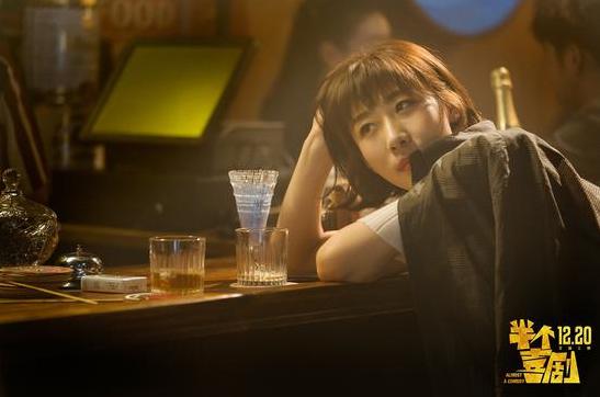 任素汐《半个喜剧》获最佳女主角双提名