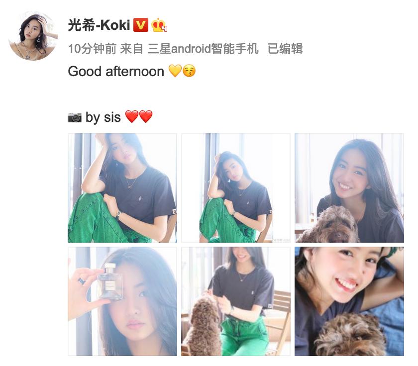 木村光希午后与爱犬玩耍 穿灰T搭绿色牛仔裤轻松随性