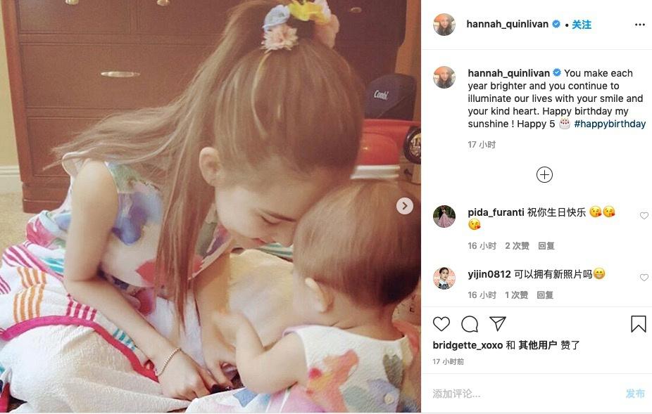 周杰伦女儿5岁生日 昆凌晒旧照见证小周周成长