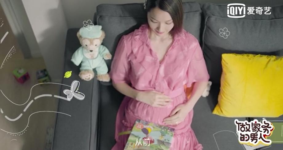王祖蓝亮相宣传片 李亚男孕肚出镜两人温馨甜蜜
