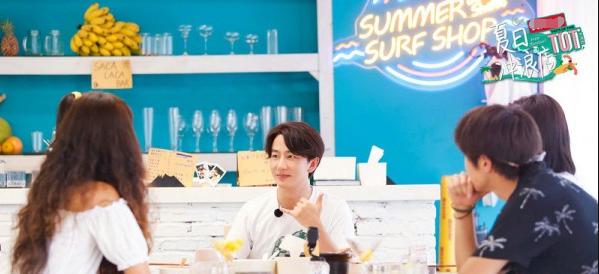 《夏日冲浪店》首日开店 韩东君乔欣默契卖饮品