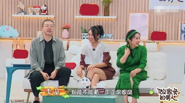 《做家务的男人》第二季王祖蓝宠妻不停 张继科父子做家务齐上阵