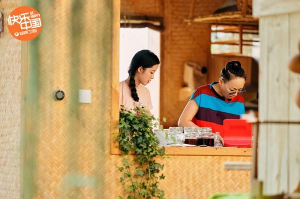 《向往4》收官宋丹丹陈赫返场 蘑菇屋里再次唱响《心火烧》
