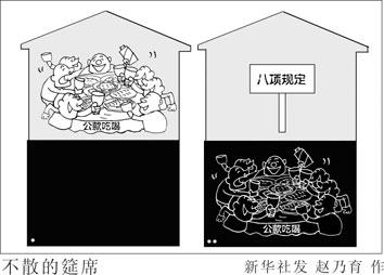暗访北京藏于公园高档会所