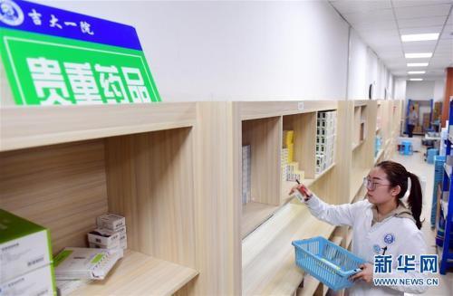 11月1日,吉林大学白求恩第一医院医生在药房给患者取药。新华社记者林宏摄