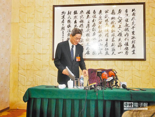 """张志军(来源:台湾""""中时电子报"""")"""