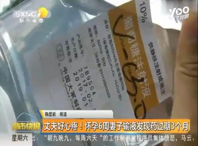 图片来源:陕西广播电视台视频截图