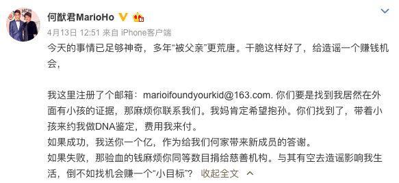 BY2随后也发出声明,称Yumi在前一段恋情中育有一子的谣言为子虚乌有。