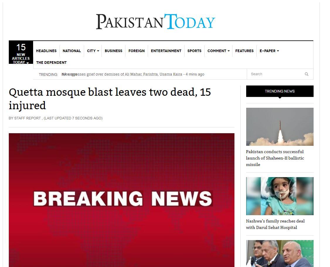 (今日巴基斯坦报道截图)