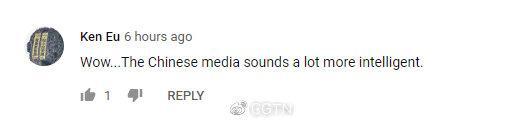 哇,中国媒体的声音相比之下智慧多了。